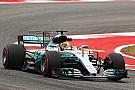 F1アメリカGP FP2速報:ハミルトンが連続首位。アロンソが7番手