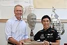 佐藤琢磨、インディ500トロフィー製作に臨む。12月に日本で展示予定