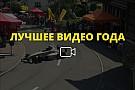 Hillclimb Видео года №19: как не нужно стартовать в гонках