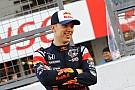 Toro Rosso подтвердила участие Гасли в Гран При Японии