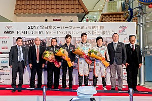スーパーフォーミュラ プレスリリース INGINGシリーズ報告会開催。来季は石浦&国本で6勝目指す!?