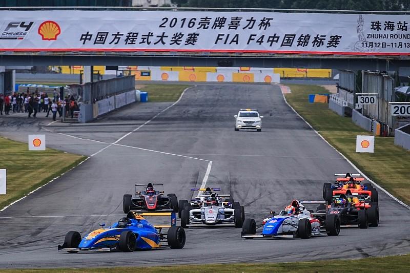珠海庆收官,铭泰赛车2016赛季顺利落幕