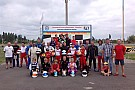 Картинг Чемпіонат України Ротакс Моджо Макс Челендж, IV-й етап