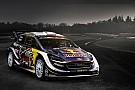WRC M-Sport представила ліврею Fiesta для нового сезону WRC
