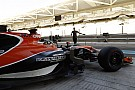 Formula 1 McLaren to switch to Petrobras fuel