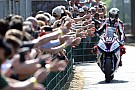 Road racing Isle of Man TT: Hickman wins thriller, smashes lap record