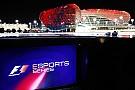 eSports Ferrari hariç tüm takımlar F1 eSpor serisine katılacak