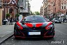 Photos - Une McLaren P1 aux couleurs flamboyantes!