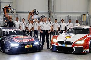 DTM Спеціальна можливість BMW презентувала машину DTM 2017 року