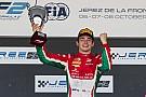 FIA F2 Ф2 у Хересі: Леклер достроково став чемпіоном