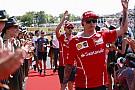 A Ferrari Räikkönen
