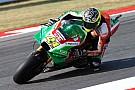 Гран Прі Австралії: Алейш Еспаргаро випередив Маркеса у другій практиці