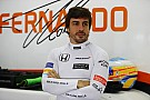 Алонсо визначиться з майбутнім до Гран Прі США