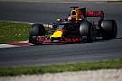 Verstappen: Red Bull