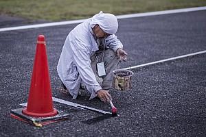 Формула 1 Результаты Гран При Японии: предварительная стартовая решетка