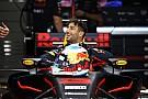 Formel 1 Daniel Ricciardo stellt Bedingung für Verbleib bei Red Bull