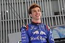 F1 開幕戦を迎えるガスリー「僕はメルボルンに恋してる」