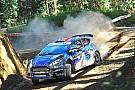 WRC Шансы Чили принять этап WRC выросли после успешной кандидатской гонки
