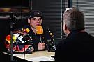 Ферстаппен предрек Red Bull нехватку скорости на прямых