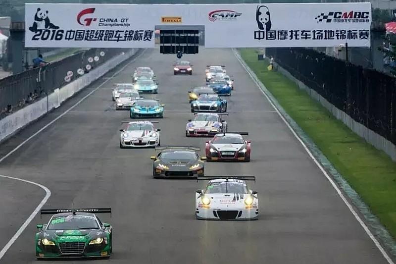 China GT 成都站:天石外援强势揽双冠