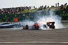 F1 维特尔欣慰维斯塔潘主动认错