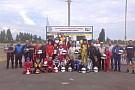 Картинг Кубок Дніпропетровської області та міста Кам'янське: підсумки третього етапу