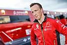 WRC Ралі Франція: Кріс Мік оформлює схід!