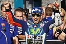 Valencia MotoGP: Lorenzo smashes lap record for pole