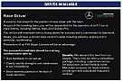 Mercedes разместила объявление о поисках пилота в журнале Autosport