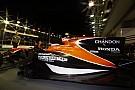 F1 ホンダ、マクラーレンは「強大な分、変化への適応が難しいと感じた」