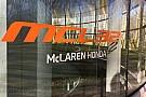 F1 【F1】LIVE中継:マクラーレンのニューマシンMCL32発表会