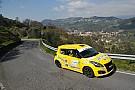 Rally Suzuki conferma le sue attività nei rally in Italia anche per il 2018