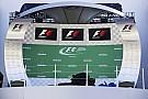 ロス・ブラウン「F1の旧いロゴは、象徴的でも記憶に残るモノでもない」