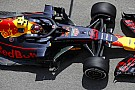 Red Bull's Spanish GP upgrade explained