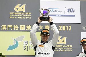 GT Rennbericht GT-Weltcup: Siebter Macao-Sieg für Edoardo Mortara
