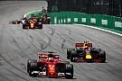 Red Bull, Brezilya'daki performans için Renault'yu suçladı