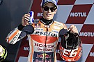 MotoGP Marquez doesn't need