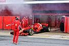 Formel-1-Technik: Warum Ferrari