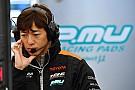 スーパーフォーミュラ SF決勝中止に立川監督「中止は残念だがやむを得ない。SUGOでは良いレースを見せたい」