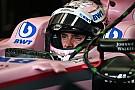 Мазепін відпрацює з Force India на тестах Ф1 в Абу-Дабі