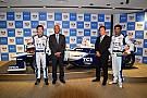 【SF】NAKAJIMA RACING、タタ関連会社が冠スポンサーに就任