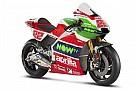 Aprilia показала раскраску мотоцикла MotoGP 2017 года