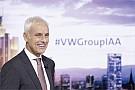 Automotive Volkswagen drückt aufs Tempo: 50 neue Elektromodelle bis 2025