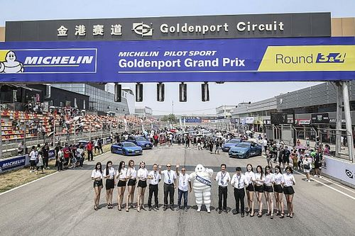 一场全民赛车狂欢大趴, GPGP金港大奖赛第二站火爆落幕