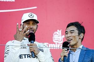 Formel 1 Fotostrecke Die schönsten Fotos vom F1-GP Japan in Suzuka: Sonntag