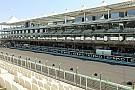 Формула 1 Текстова трансляція першої практики Гран Прі Абу-Дабі
