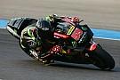 MotoGP Tech 3: