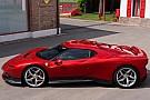 Automotive Ferrari SP38 looks stunning in close-up videos