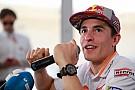 Marquez: Masalah elektronik sebabkan motor mogok