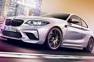 Automotive Breaking news Leaked specs suggest BMW M2 Competition has 404bhp, 406lb-ft